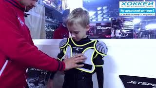 Как  правильно и недорого выбрать хоккейную форму ребенку