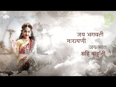 Vaishnodevi Soundtracks 02 Sansar Ka Sanchar Hai Song