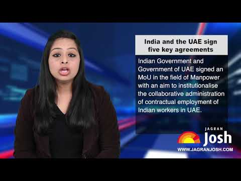 Current Affairs 2018 English: India, UAE MoUs & Top news (Feb 3rd week)