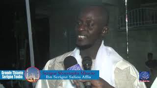 CEREMONE OFFICIEL THIANTE SERIGNE MOUSTQPHA SALIOU AFIA MBACKE VOL 2