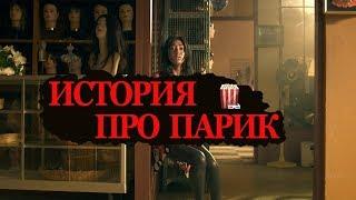 Самые интересные фильмы ужасов  Самые страшные фильмы ужасов про призраков