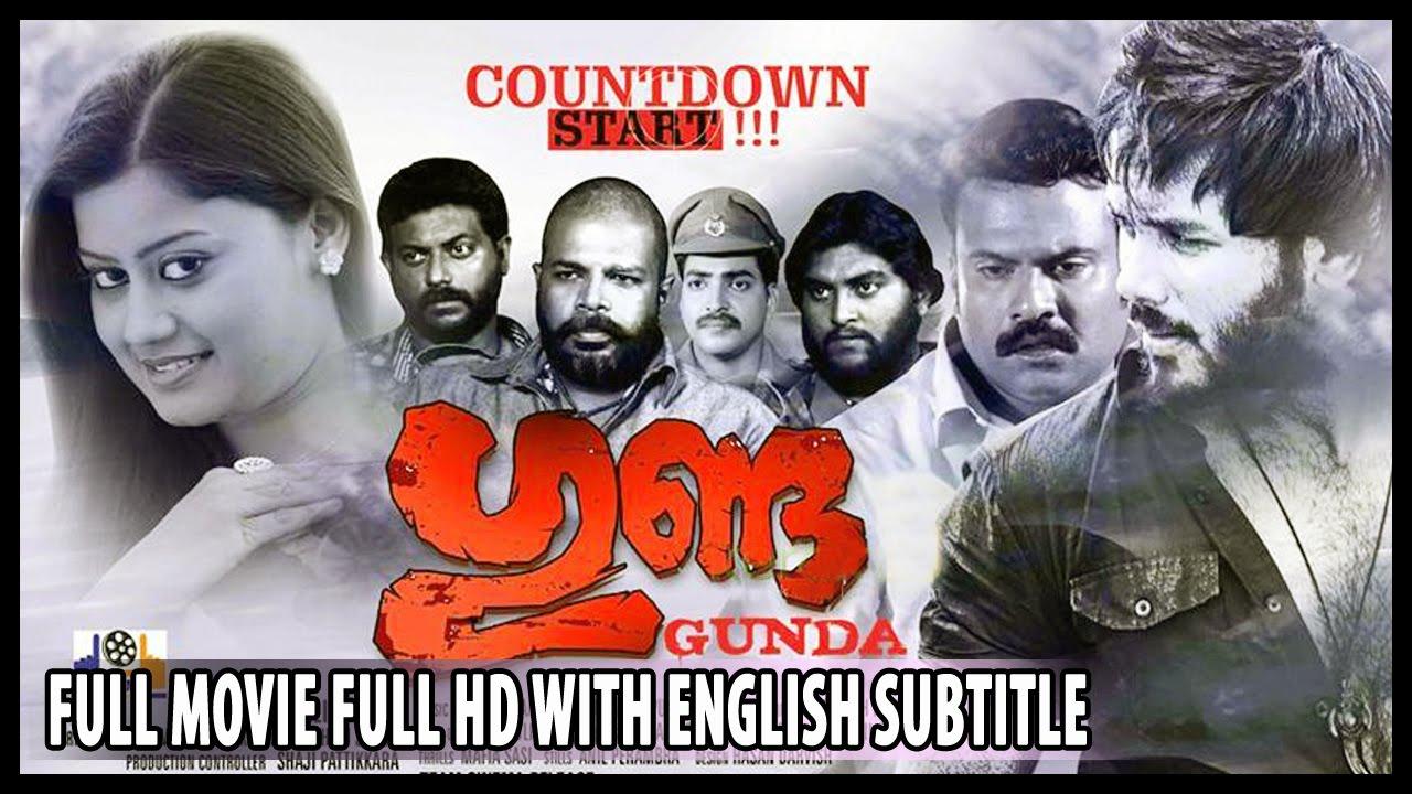 Gunda full length malayalam movie 2014 full hd with english subtitle youtube