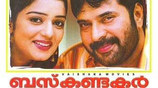 Malayalam Full Movie Bus Conductor   Full HD