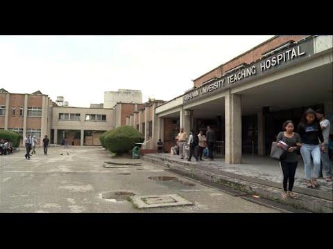 साझा सवाल - Sajha Sawal - काठमाडौंका सरकारी अस्पताल