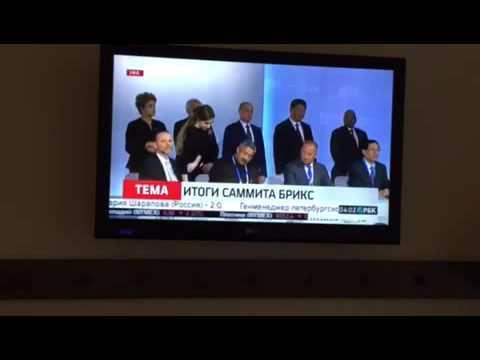 BRICS Ufa on Russian TV