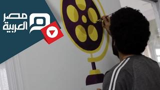 فيديو| عالحيطة.. رسم وفن وإبداع