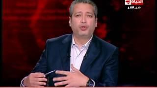 فيديو| تامر أمين يكشف عن تعديل وزراي مرتقب: «هيكسروا وراهم قلل»
