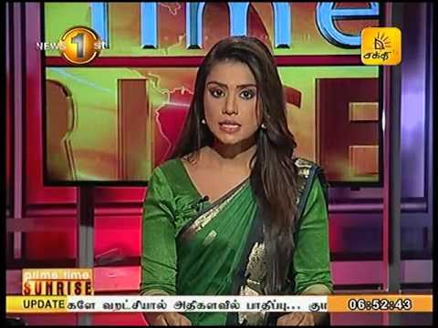 News1st Prime TIme News Sunrise Shakthi TV 26th July 2017