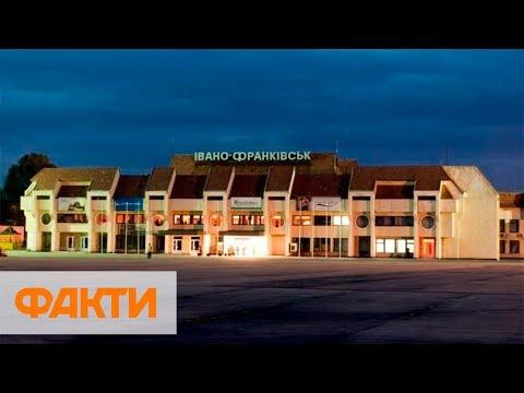 """Изношенный аэродром и стеклянные люстры: почему аэропорт Франковска """"застрял"""" в СССР"""
