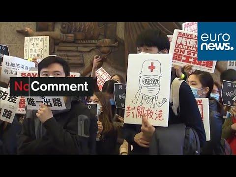 هونغ كونغ: انتهاء الإضراب الطبي المطالب -بإغلاق الحدود مع الصين- …  - 21:59-2020 / 2 / 8