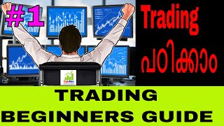 Trading  പഠിക്കാം | Beginners Guide | Video Series by Crypto Rider | Part 1