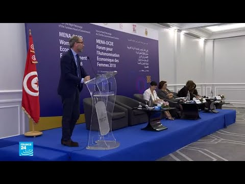 تونس تحتضن منتدى التمكين الاقتصادي للمرأة في الشرق الأوسط وشمال أفريقيا  - نشر قبل 7 ساعة