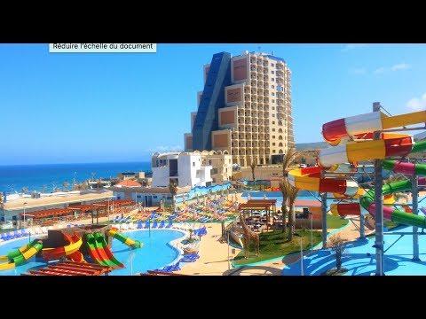 Hotel royal tulip skikda Algérieمن اجمل الفنادق في الجزائر