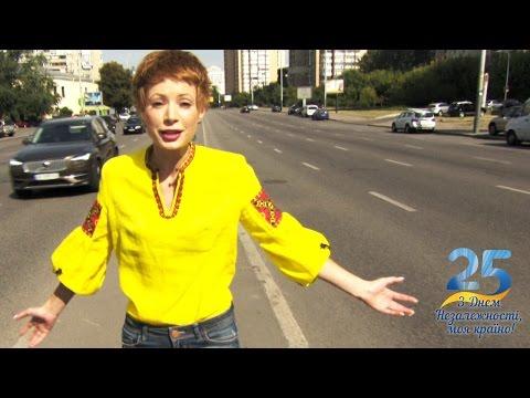 первый украинский сайт знакомств