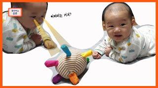 [육아하는삼촌TV] 5개월 배밀이하는 아기 장난감 만들…