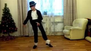 Майкл Джексон.Billie Jean