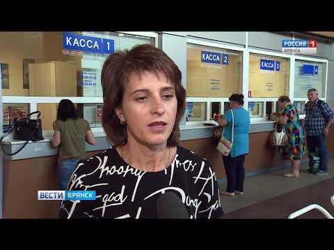 В Брянске билеты на межрайонные автобусы можно купить в интернете