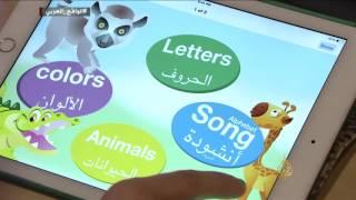 تحديات كبيرة تواجه التطبيقات العربية للهواتف الذكية