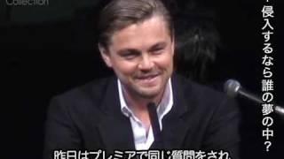 『インセプション』の来日記者会見が7月21日にザ・リッツカールトン東京...