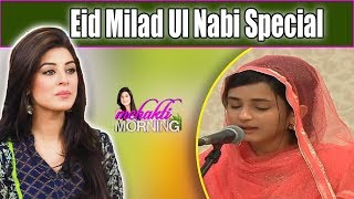 Eid Milad Ul Nabi Special - Mehekti Morning - 1 December 2017 | ATV