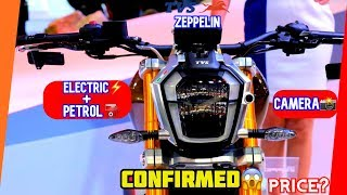 TVS Zeppelin |CAMERA 📸 Bike |Petrol+Electric |Price?Features?Launch Date?