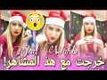 جاد وهبي راجل ونص ولي ماعجبوش الحال الدز معه / Jad Wahbi