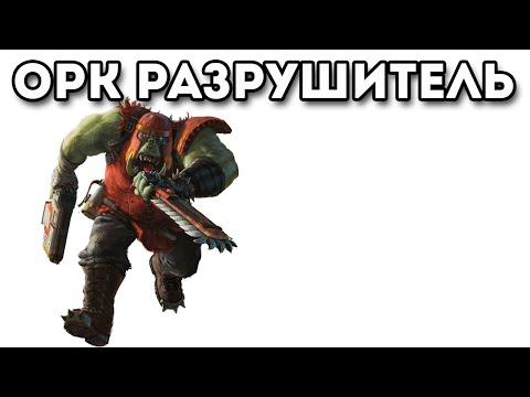 Игра Борис разрушитель онлайн (Boris destroyer) - играть