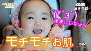 お風呂上がりのスキンケア 低出生体重児の成長記録 low weight birth infant