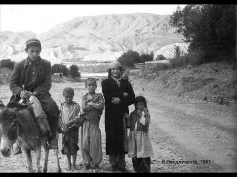 1963 г. Таджикистан. Ф.1.  Фотографии