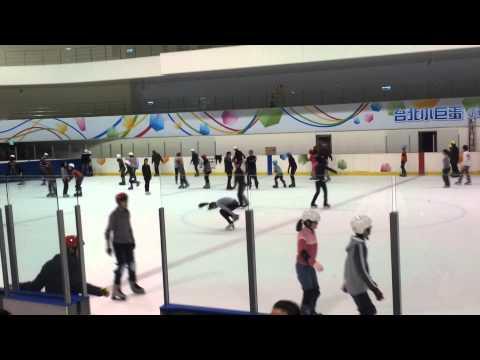 Ice Skating Taipei Arena