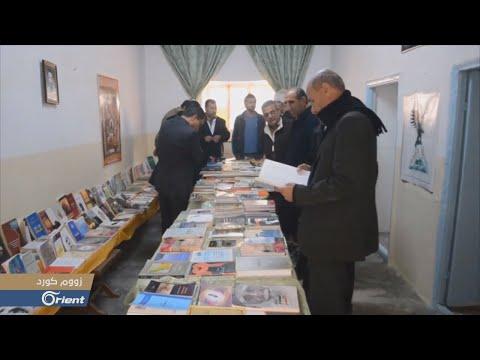الأدب الكردي في سوريا بين الماضي والحاضر .. أين هو اليوم!؟- زووم كورد  - نشر قبل 24 ساعة