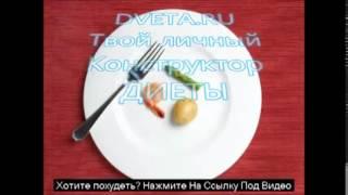 Овсяная диета от Анита Луценко похудение