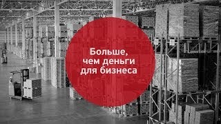 Факторинг от Finmetron. Презентация компании(Факторинговая компания Finmetron выполняет финансирование поставок, проверку платежеспособности покупателей..., 2014-04-15T08:57:49.000Z)