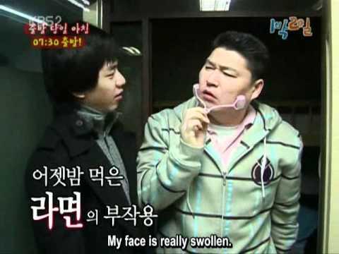 1N2D ep 37-38-39 (Lee Seung Gi