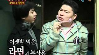 1N2D ep 37-38-39 (Lee Seung Gi's cut) - part 1