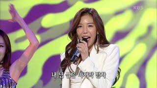 한가빈 - 밤차 [가요무대/Music Stage] 20201019