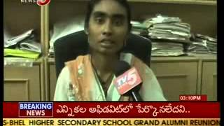 CI Harassing Lady Constable - TV5