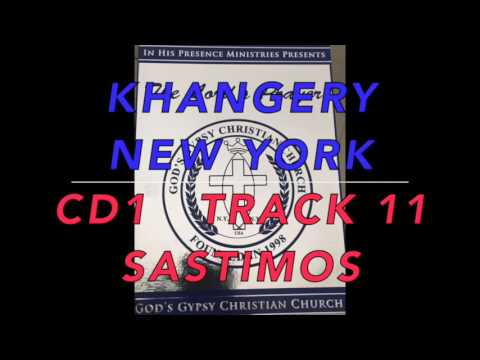 JIMMY MILLER KHANGERY NEW YORK CD 1 TRACK 11 SASTIMOS