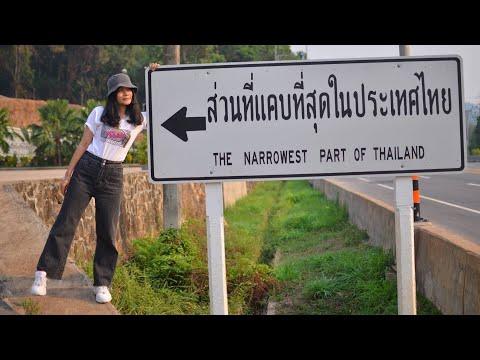 เที่ยวชายแดนไทย-กัมพูชา( Cambodia )🇰🇭🇹🇭 //ตราด