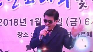 가수이원호/남자의인생 (사)한국열린음악예술단신년교례회