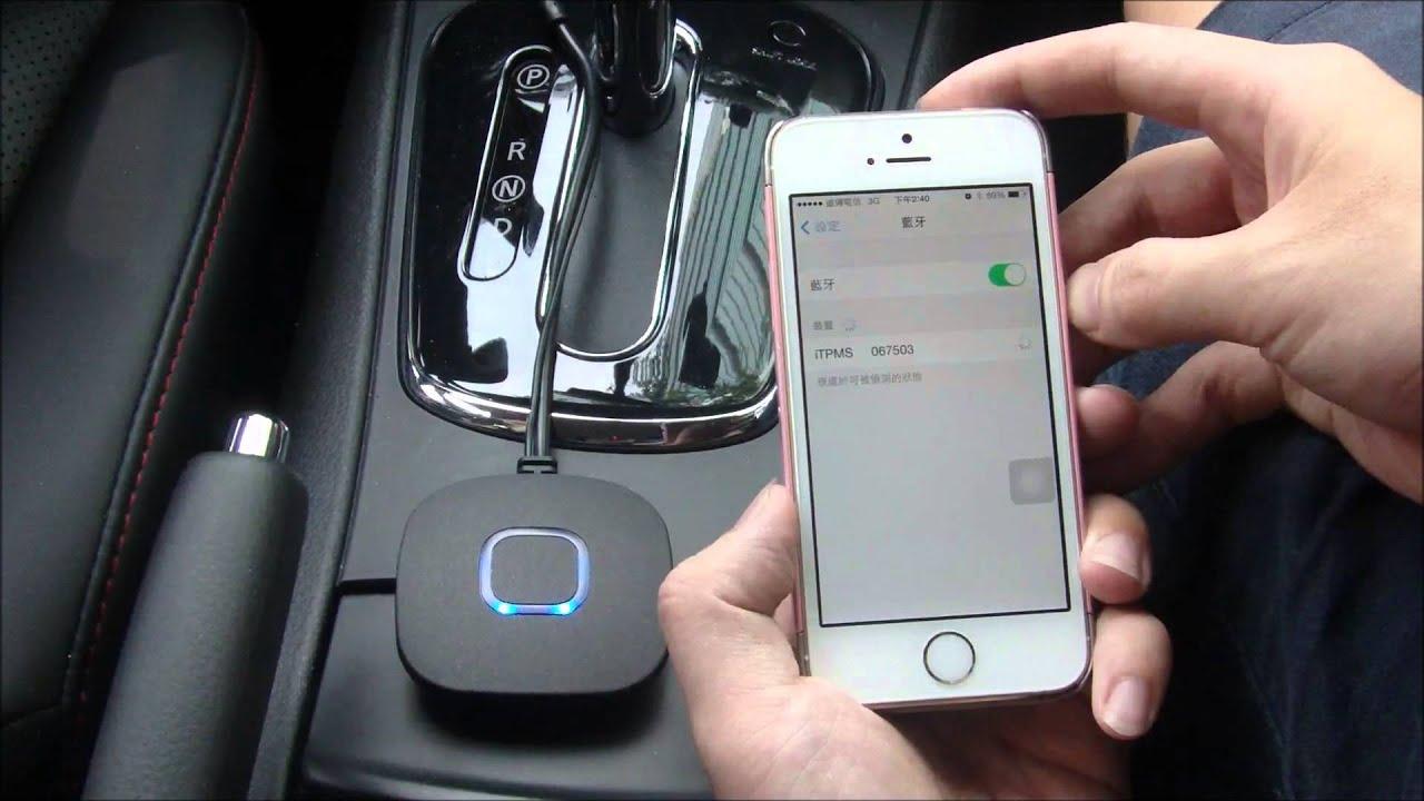 Bt6000i Tpms With External Sensor And Bluetooth Receiver