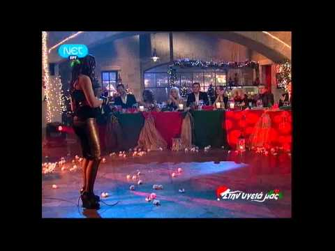 Melina Aslanidou - To Lathos   (Live, Christmas 2009)