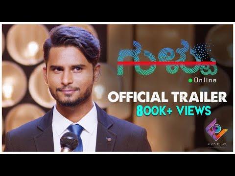 Gultoo - Official Trailer | Avinash,...