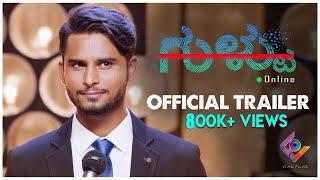 Gultoo - Official Trailer | Avinash, Rangayana Raghu, Sonu Gowda, Pawan Kumar | Janardhan Chikkanna
