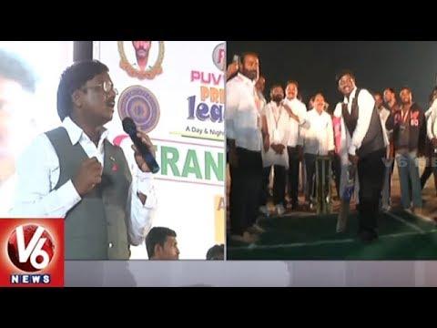 HCA President Vivek Inaugurate Puvvada Uday Kumar Memorial Cricket Tournament | Khammam | V6
