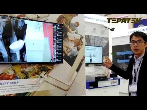 видео: Стенд компании dahua на mips 2015