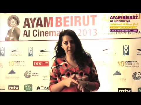 Ayam Beirut 7 - A Chat with Eliane Raheb