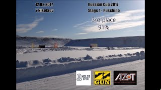 Russian Cup Stage 1 (12.02.2017) - Yury Nikolaev