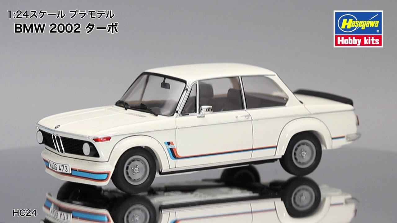 Hasegawa HC-24 BMW 2002 Turbo 1//24 Scale Kit