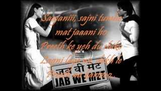 Jab We Met Aao Milo Chalo Lyrics